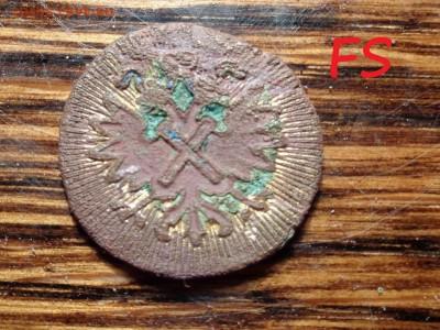 Кто и для чего делали насечки на монетах? - 743960-7749abfb25559fddc3269f433e432bd1