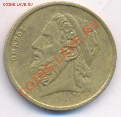 Греция 50 драхм 1988 г. До 3.06.11 г. 20-00 МСК. - Греция 50