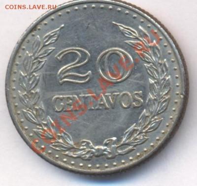 Колумбия 20 центавос 1971 г. До 3.06.11 г. 20-00 МСК. - Колумбия 71.1