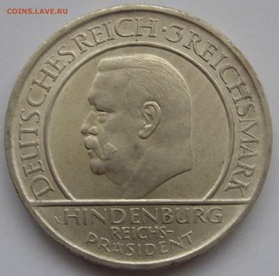 Германия, иностранщина (наборы, на вес, евро), царизм, СССР. - 3 марки Гинденбург 1929 - 2