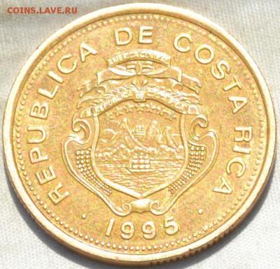 Коста Рика 100 колон 1995. 12. 01. 2019. в 22 - 00. - DSC_0122