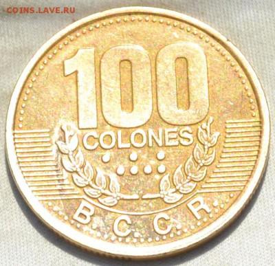 Коста Рика 100 колон 1995. 12. 01. 2019. в 22 - 00. - DSC_0123