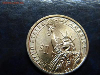 """1 доллар 27 президент """"Вильям Таф""""тдо 16.01.19 - DSCN5316.JPG"""