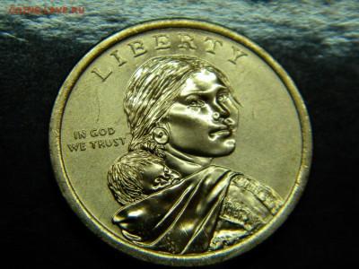 1 доллар США Сакагавея-Индианка 2014 г. до 16.01.19г - DSCN5325.JPG
