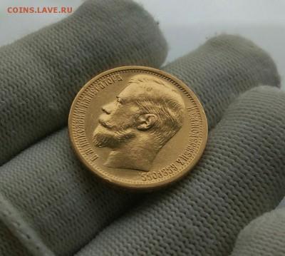 15 рублей 1897 года на опознание - 4XjNz34OfPY