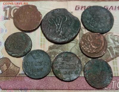 8 монет Росс.Империи 1735-1860 до 14.01.2019 22:00 мск - 20190110_224601