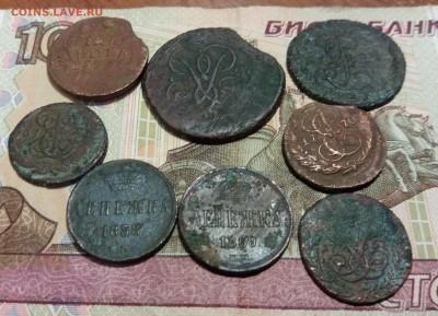 8 монет Росс.Империи 1735-1860 до 14.01.2019 22:00 мск - 20190110_224612