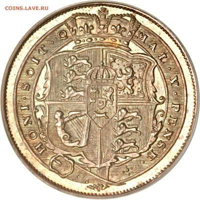 Монеты с самым уродливым дизайном - g2678