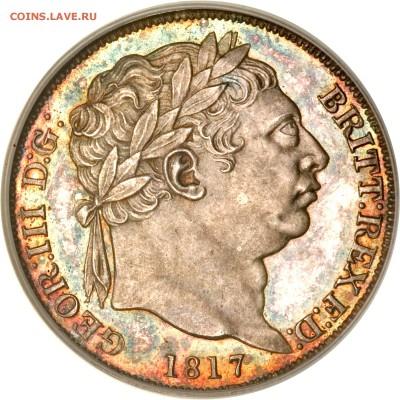 Монеты с самым уродливым дизайном - g2677