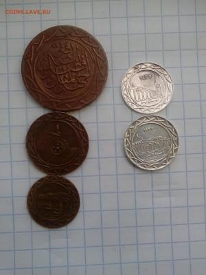 Монеты ИГИЛ - монеты