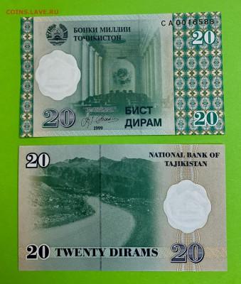 Таджикистан 20 дирам 1999 UNC пресс - A8DFAE58-6A44-42F8-8344-DC9C77985490