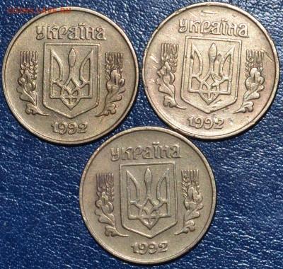 С РУБЛЯ Украина 10 копинок 1992 (3 шт) до 13.01.19 22 мск - DSC_5800.JPG