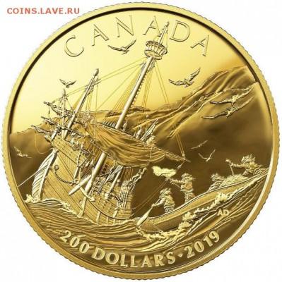 Монеты с Корабликами - 200d
