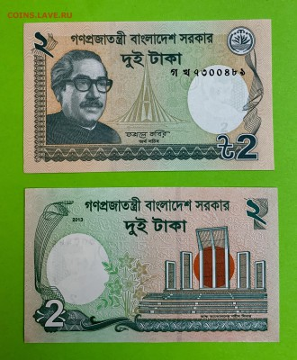 2 така Бангладеш 2015 г. UNC пресс - 1FF7410C-B4EF-45A1-B4DA-695BDB0CD5A1