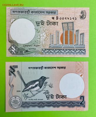 2 така Бангладеш 2010 г. UNC пресс - 0AC94721-FE9A-4DAB-A0C9-8D6E6FB72E4C