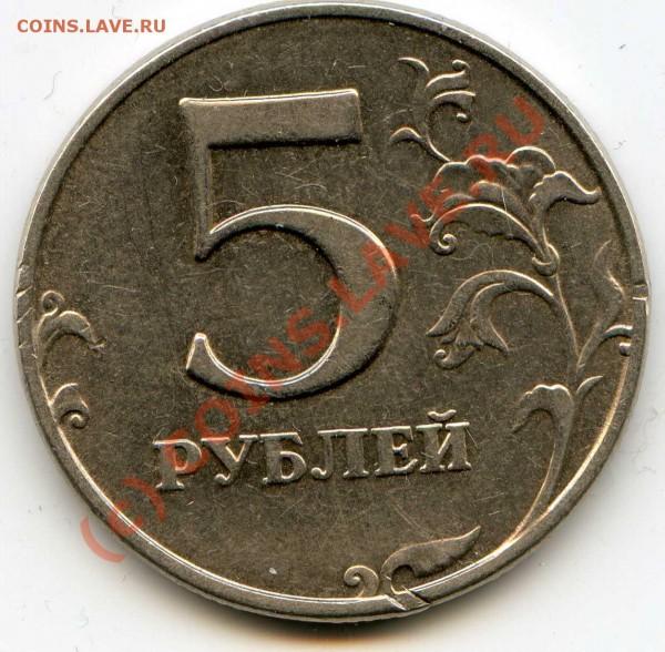 Мешковые монеты с рукоблудием.  Бывают ли? - img336
