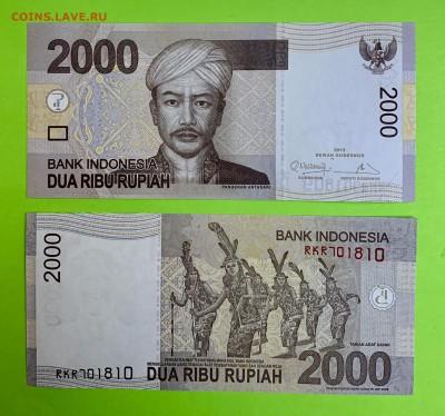 2000 рупий Индонезия UNC пресс - 1122A520-A378-49A1-884A-F6B4AAC05F59