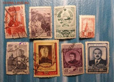 марки 1940-1950 г.г СССР - DSC09849.JPG