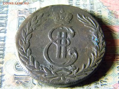 5 копеек Сибирь 1772  предпродажная оценка. - Изображение 5454
