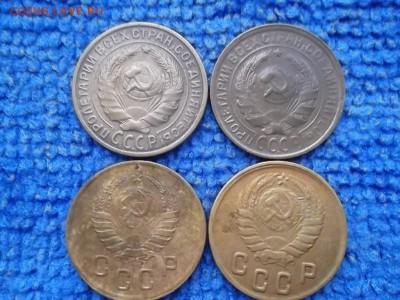 2 копейки 1928,31,41,45 гг. до 13.01.2019 г. - SAM_5367.JPG