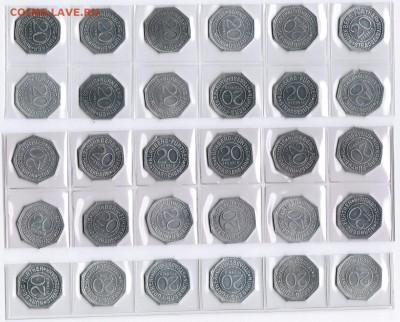 Транспортные нотгельды Нюрнберга-Фюрта -45 штук оценка - CCI11012019_00000