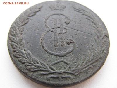 СИБИРЬ 10 копеек 1766 (редкая ,но уставшая) : до ухода в арх - IMG_1320.JPG