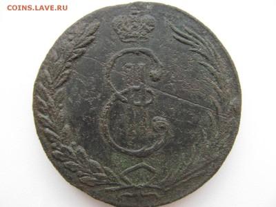 СИБИРЬ 10 копеек 1766 (редкая ,но уставшая) : до ухода в арх - IMG_1319.JPG