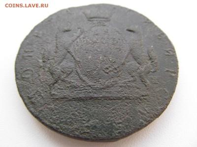 СИБИРЬ 10 копеек 1766 (редкая ,но уставшая) : до ухода в арх - IMG_1318.JPG