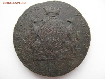 СИБИРЬ 10 копеек 1766 (редкая ,но уставшая) : до ухода в арх - IMG_1316.JPG