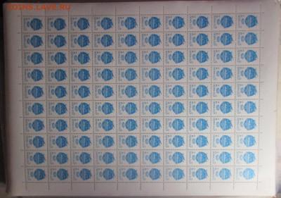 СССР 1991. ФИКС. №6299Б. 13 стандартный выпуск. Лист - Лист 6299Б 12-11,5