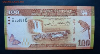 ШРИ ЛАНКА 100 рупий 2010г., ДО 17.01. - Шри-Ланка 100 рупий 2010г., А.(1)(1)