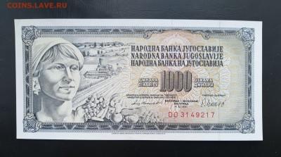 ЮГОСЛАВИЯ 1000 динар 1981г., ДО 17.01. - Югославия 1000 динар 1981г., А.