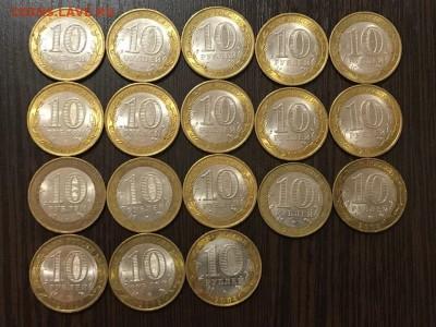18 монет БИМ, ДГР, регионы, до 15.01 22:00мск - EpzD27_Pz9o