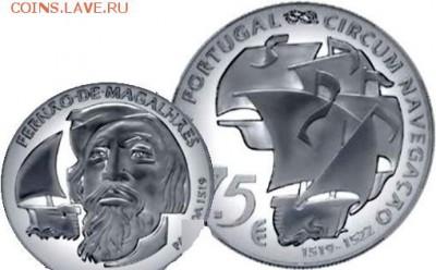 Монеты с Корабликами - 75e1