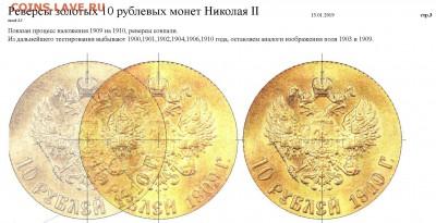 Реверс золотой монеты Н2 (исслед.) - 3.JPG