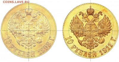 Реверс золотой монеты Н2 (исслед.) - кант и изображение.JPG