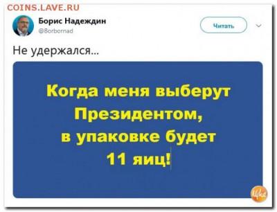 юмор - 0 a 11rtw