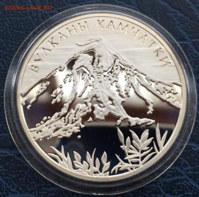 3 рубля 2008 Вулканы Камчатки с 200 до 16.01 - IMG_5341.JPG