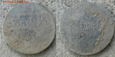 "10 копеек 1762 (редкие ""барабаны-арматуры"") - 10kop1762-f-kopan"