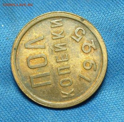 Пол копейки 1925 года Штеп. блеск До 18.01.19 в 22.00 МСК - P1490276.JPG