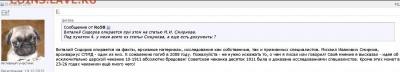 Схема (Аверс-Гурт-Реверс) золотого червонца Н2 - 1 нумизмат.ру- форум.JPG
