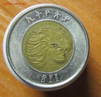 Эфиопия 1 Бирр 2010 до 21.01 - IMG_2103.JPG