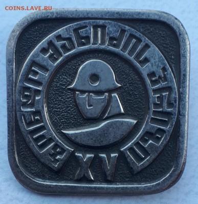 Знак 15соревнования пожарных Грузии  до 21.01.19 в 22.00 мск - 20180802_152025-893x923