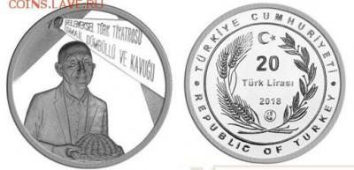 КИНЕМАТОГРАФ на монетах и жетонах - серебро кино.JPG