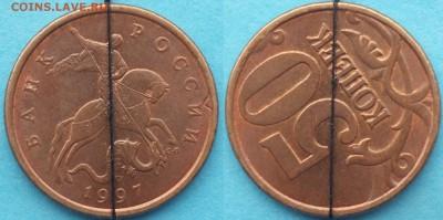 Бракованные монеты - 50_1997_поворот.JPG
