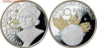 Монеты с Корабликами - ИТАЛИЯ
