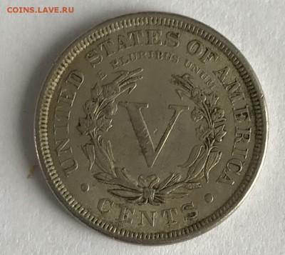 5 центов США 1888 XF до 22.00 МСК 21.01.2019 - 5F42EFD6-1408-4858-9563-9B945EA11B31