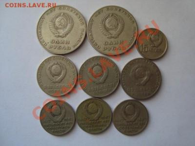 Подборка юбилейки 1967 год до 06.06.11 в 22-00 по Москве - DSC03496.JPG