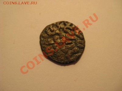 Монета периода Золотой Орды - IMG_0046(2).JPG