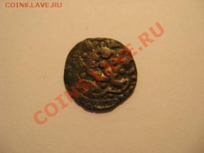 Монета периода Золотой Орды - IMG_0047(2).JPG